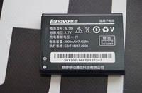 Аккумулятор для телефона Lenovo BL169 (A789, P70, S560, P800) Original