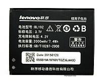 Аккумулятор для телефона Lenovo BL192 (Lenovo A750, Lenovo A529, Lenovo A300, Lenovo A590, Lenovo A6) Original