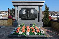 Элитный памятник Е-53