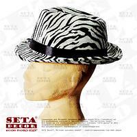 Бело-чёрная (зебра) шляпа Федора (Челентанка) с чёрной лентой карнавальная