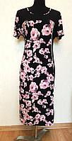 Платья  больших размеров 48-56рр.Хелли