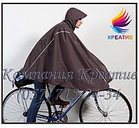 Велосипедный дождевик-пончо (под заказ от 30-50 шт.)