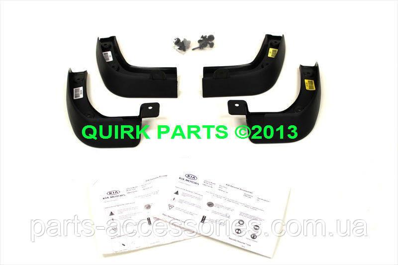 Брызговики передние задние Kia Rio 5D хэтчбек 2011-16 новые оригинал