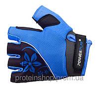 Велоперчатки PowerPlay 5281 женские синий, м