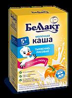 Каша сухая молочная тыквенно - рисовая быстрорастворимая для детского питания
