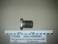 Болт крепления ступицы маховика ЯМЗ-240 (пр-во ЯМЗ)