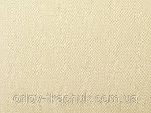 Ткань in-outdoor Magitex Decor Double Solid