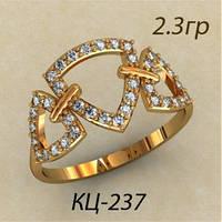 Модное Золотое женское кольцо 585 *