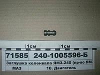 Заглушка коленвала ЯМЗ-240 (пр-во ЯМЗ)