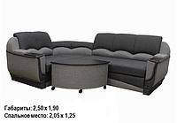 """Угловой диван """"Мадрид"""" в ткани«Savana DK Grey 11″  (угол взаимозаменяемый)"""