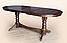 Стол обеденный раскладной Говерла-2 (темный орех), фото 3