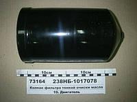 Колпак фильтра тонкой очиски масла (пр-во ЯМЗ)