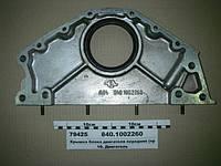 Крышка блока двигателя передняя (пр-во ЯМЗ)