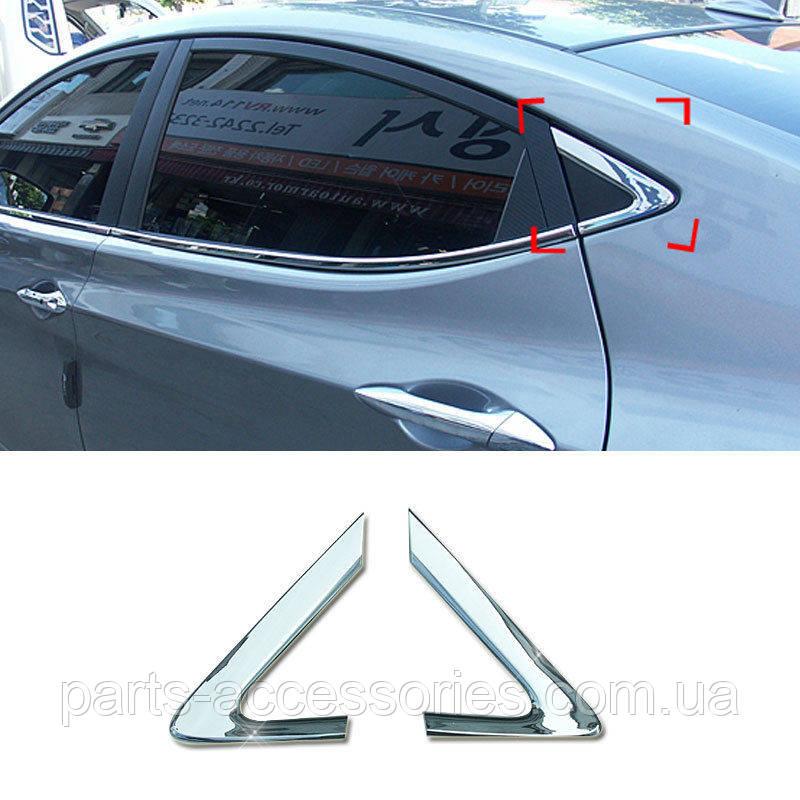 Hyundai Elantra 2011-16 хромовые молдинги накладки новые