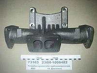 Патрубок-кронштейн турбокомпрессора (пр-во ЯМЗ)