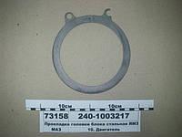 Прокладка головки блока стальная ЯМЗ-240 (пр-во ЯМЗ)
