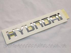 Hyundai Elantra 2009-12 эмблема значок надпись на багажник новая оригинал