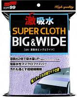 Микрофибра Soft99 Microfiber Cloth BIG 300*1000 мм