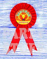 Шуточные медали Чемпион продаж, фото 1