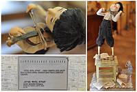 «Играй, Фима, играй!», проект «КОММУНАЛЬНАЯ КВАРТИРА» . Паперклей, 2011, ожидает своего хозяина.