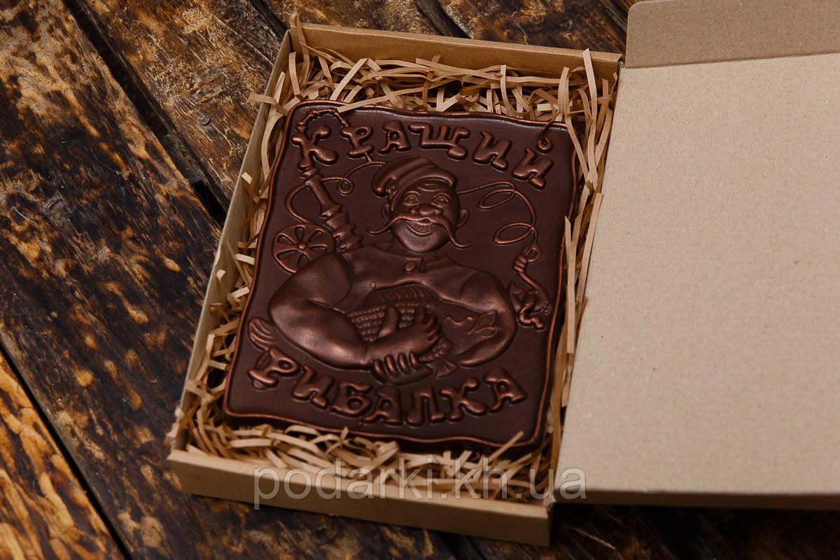 "Шоколадная картина ""Лучший рыбак"". Шоколадная открытка для папы рыбака."