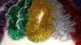 Мишура новогодняя, диаметр 100 мм, длина 1,2м