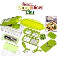Найсер Дайсер Плюс (Nicer Dicer Plus) прибор для нарезания овощей