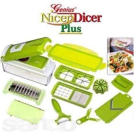 """Найсер Дайсер Плюс (Nicer Dicer Plus) прибор для нарезания овощей - Интернет- магазин """"Volna-shop"""" в Одессе"""