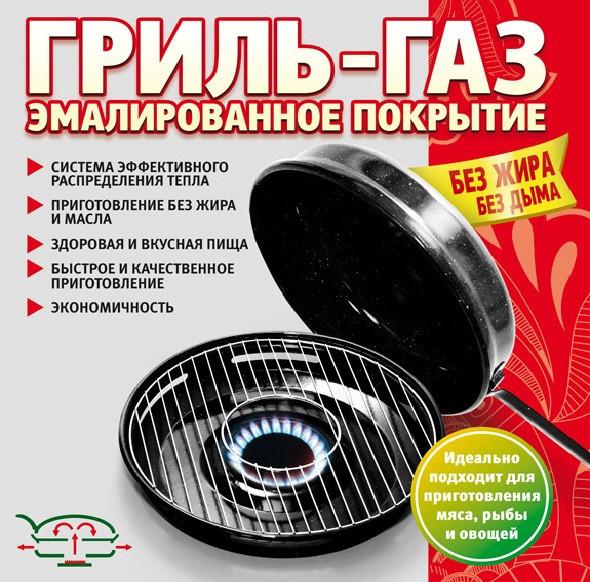 Сковорода гриль - газ