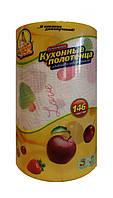 Кухонные бумажные полотенца Фрекен Бок двухслойные - 146 листов