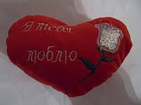 Сердце-брелок, фото 1