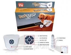 Bark stop -ультразвуковий нашийник анти-гавкіт