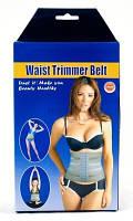 Пояс для похудения Waist trimmer belt, фото 1