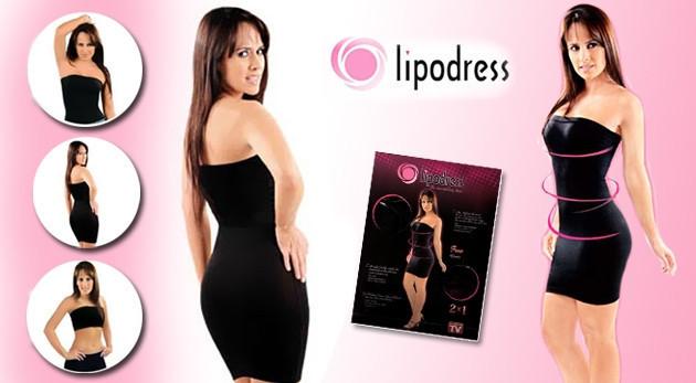 Lipodress-платье, моделирующее фигуру