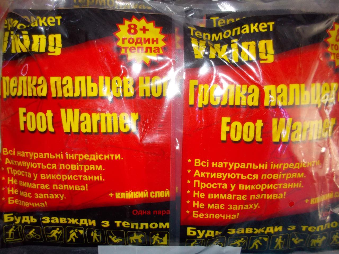 Термогрелка для ніг Viking
