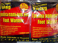 Термогрелка для ног Viking