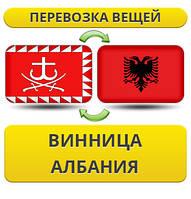 Перевозка Личных Вещей из Винницы в Албанию