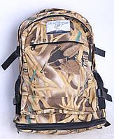Камуфлированный рюкзак-трансформер (Камыш)