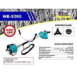 Бензокоса WERK WB-5300, фото 2