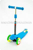 Самокат трехколёсный «Scooter» (Разноцветные колеса колеса) SC16004, фото 1