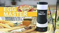 Прибор для приготовления яиц (и не только!) EGG MASTER