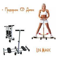 Тренажёр Leg magic (Лег Мэджик) на подшипниках