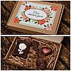 Шоколадный набор Милым дамам
