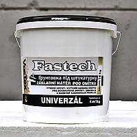Грунтовка пигментированная VarTex Fastech Univerzal, универсальная, с кварцевым наполнителем, грунт-краска, фото 1