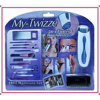 Домашний эпилятор My-Twizze(твизи) + набор для маникюра и макияжа