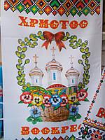 Пасхальные салфетки(полотенца) 300/600, фото 1