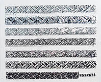 Наклейки самоклеящиеся, S673