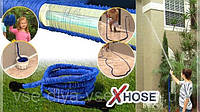 Компактный садовый шланг для полива X-hose 37,5 м  низкие цены, опт, фото 1