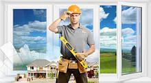 Вызов мастера по ремонту окон