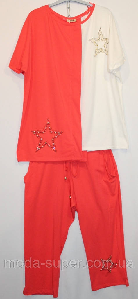 Турецкий костюм Звезды капри + блуза 52-60рр коралл